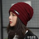 帽子女秋冬季包頭帽韓版潮套頭帽堆堆帽休閑針織頭巾帽睡帽月子帽 蓓娜衣都