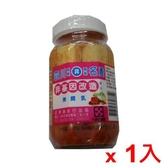 宏昇非基因改造辣腐乳460g【愛買】