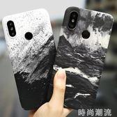 小米手機殼小米8青春版手機殼8se小米6x磨砂硬殼note3個性mix2s創意 時尚潮流
