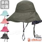 Wildland 荒野 W1065_多色 女印花雙面優雅遮陽帽 抗UV/防曬帽/登山健行帽/漁夫帽/旅遊圓帽*