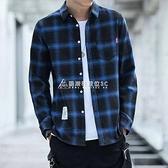 春秋夏季寬鬆格子襯衫男士韓版潮流學生長袖襯衣休閒港風情侶外套 快速出貨 快速出貨