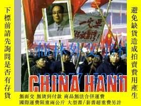 二手書博民逛書店【罕見】1984年平裝 北京環球郵報 china hands——