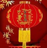 春節大紅燈籠結婚喜字燈籠新年婚慶戶外防水植絨燈 【母親節特惠】