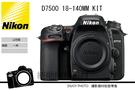 NIKON D7500 18-140mm...