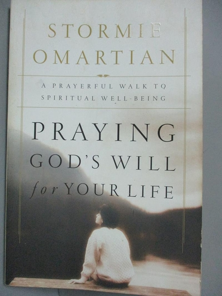【書寶二手書T4/宗教_LFC】Praying God's Will for Your Life: A Prayerfu