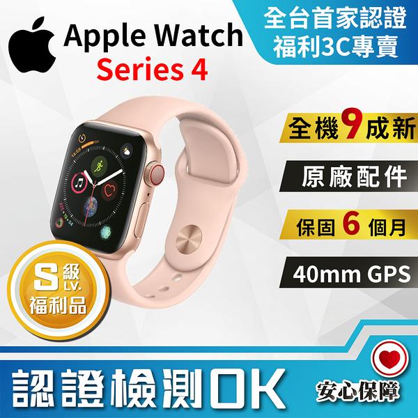 【福利品】APPLE Watch Series 4 40mm LTE版 (A2007) 金色鋁殼+粉沙色運動錶帶