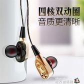 小米耳機原裝 紅米note3華為p10入耳式oppor15通用重低音雙動圈四核有線耳塞式魔方數碼館魔方數碼館