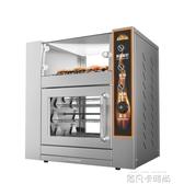 烤紅薯機商用街頭全自動電熱烤玉米烤番薯機器台式立式烤地瓜機 QM 依凡卡時尚
