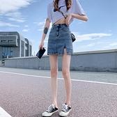 2021夏季彈力牛仔裙半身裙女高腰防走光a字短裙褲裙開叉包臀裙子 「99購物節」