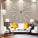 壁貼時鐘 DIY超大立體靜音掛鐘 高級鏡面質感 太陽放射款現代品味風格特色牆面裝飾時鐘-米鹿家居