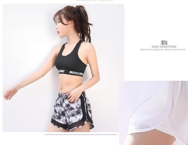運動褲 運動短褲女防走光跑步訓練三分褲假兩件韓版瑜伽健身褲透氣速幹夏 交換禮物