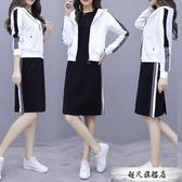 兩件式洋裝初秋套裝女2020新款秋韓版女裝洋氣時尚休閒連身裙子兩件套-超凡旗艦店