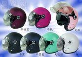 KK 華泰 K806 806 806SP K806SP 泡泡雙鏡小可愛 泡泡鏡 內墨片 機車 騎士 安全帽