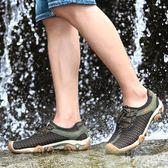 涼鞋夏季洞洞透氣網鞋男牛筋底戶外溯溪網面男休閒登山鏤空沙灘鞋 Gg2413『MG大尺碼』