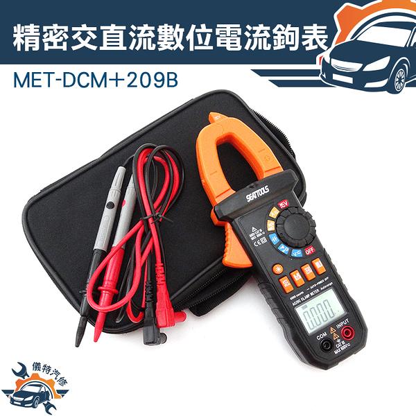 『儀特汽修』電流勾表 頻率 自動量程 溫度量測 電容 電流鉤錶  MET-DCM+209B