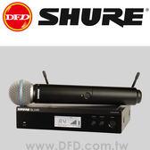 美國 舒爾 SHURE BLX24R/BETA58 手持式無線系統 公司貨