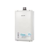 櫻花 SAKULA 16公升數位恆溫強排熱水器 DH1633E