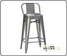 {{ 海中天休閒傢俱廣場 }} G-7 摩登時尚 餐椅系列 217-1A 工業風鐵高吧椅(二色可選)