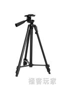 單眼相機三腳架戶外旅行攝影攝像便攜微單三角架 ATF 極客玩家