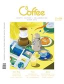 C³offee 咖啡誌 7月號/2020 第26期