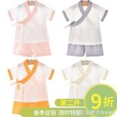 兒童睡衣紗布短袖嬰兒夏季薄款漢服家居服寶寶空調服和服分體套裝