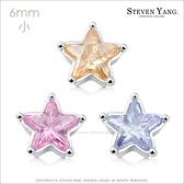 耳環 西德鋼飾「璀璨星空」 星星 抗過敏鋼耳針 玩色繽紛 一對價格 畢業禮物