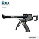 【南紡購物中心】台灣製ORX【不滴膠填縫膠槍 CG-M10159】中置有推桿 矽利康槍