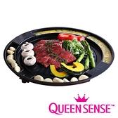 【現貨】韓國 QUEENSENSE 圓形不沾排油烘蛋烤盤 30cm 瓦斯爐 卡式爐 適用 韓式燒肉 韓式烤盤