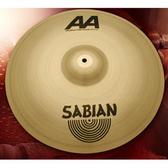 ★SABAIN★ (Crash) 18吋 AA Medium Thin Crash(21807)