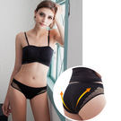 性感小V無縫透氣洞洞低腰內褲S-XL(黑)《生活美學》