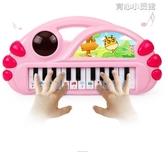 電子琴兒童多功能電子琴寶寶早教音樂玩具0-1-2-3歲男女孩嬰幼兒小鋼琴YYJ 育心小館