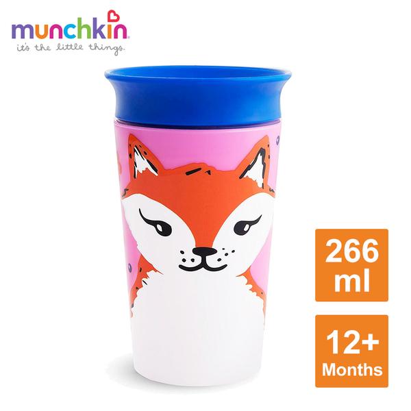 munchkin滿趣健-360度繽紛防漏杯266ml-狐狸