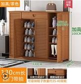 鞋櫃鞋櫃簡易家用門口室內好看多層經濟型收納置物架實木宿舍防塵鞋架 LX suger