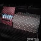 後背箱汽車收納箱后備箱儲物箱多的功能折疊置物箱車載整理箱雜物箱用品LX 智慧 618狂歡