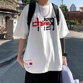 夏季新款短袖t恤男潮牌寬鬆半袖圓領上衣ins國潮大碼印花學生體恤 「快速出貨」青木鋪子