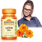 《Sundown日落恩賜》高單位葉黃素20MG軟膠囊(30粒/瓶)
