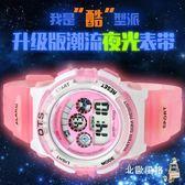 雙11瘋狂購-兒童手錶女孩防水可愛正韓簡約初中小學生男孩電子錶女童手錶小孩