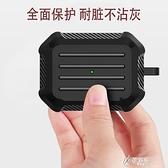 Airpods保護套2軟碳纖維適用于蘋果耳機保護殼3代 【快速出貨】