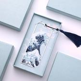 創意金屬書簽學生用手工文創禮品定制畢業禮物  魔法鞋櫃