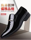 男士皮鞋男韓版潮流英倫尖頭青年男鞋黑色正裝商務夏季亮皮婚鞋子 後街五號