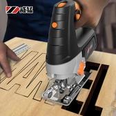 電鋸電動曲線鋸家用小型多 切割機木工電鋸拉花手電據線鋸木板工具zg