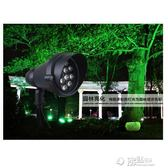 草坪燈LED投射燈戶外插地燈照樹燈防水景觀庭院草地埋插泥燈超亮ATF 沸點奇跡