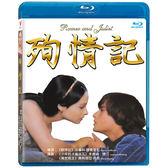 新動國際【殉情記】Romeo and Juliet藍光BD