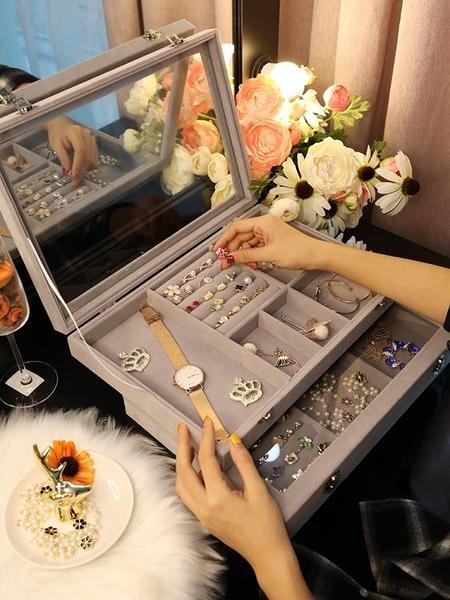 簡約首飾收納盒防塵耳釘項鏈飾品耳環展示架