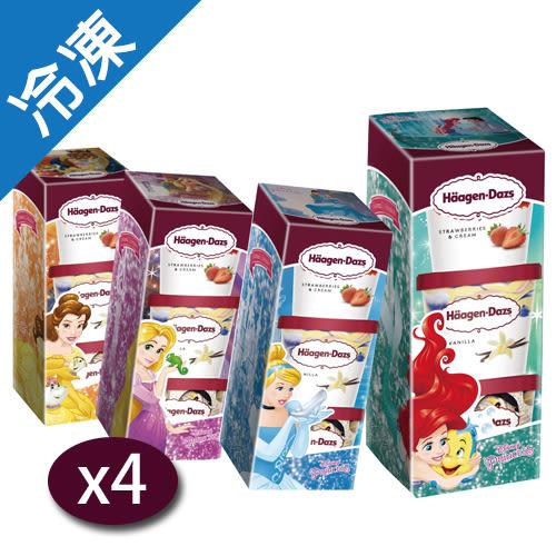 哈根達斯迪士尼經典公主迷你杯三入組 X4(公主包裝隨機出貨)【愛買冷凍】