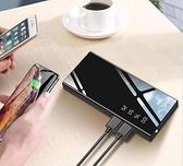 行動電源 新款行動電源通用移動電源 帶數字顯示雙USB大容量充電寶快速出貨八折下殺】