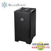 SilverStone 銀欣 SST-FT03 B-MINI(黑) 機殼