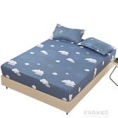 床笠單件防滑固定床罩床套1.2m1.5米席夢思床墊防塵保護床單全包 多莉絲旗艦店