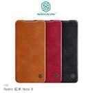 NILLKIN Redmi 紅米 Note 9 秦系列皮套 保護套 手機殼