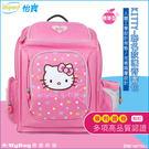 impact 怡寶 兒童護脊書包 IMKT001 粉紅  Hello Kitty聯名款  護脊書包-標準型 MyBag得意時袋